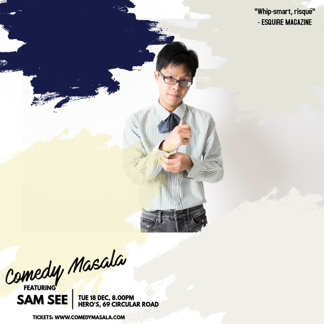 Copy of Sam See Poster
